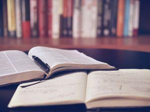 כדאי להכיר: אתר אוצר הספרים מציע ספרי הלכה אונליין!